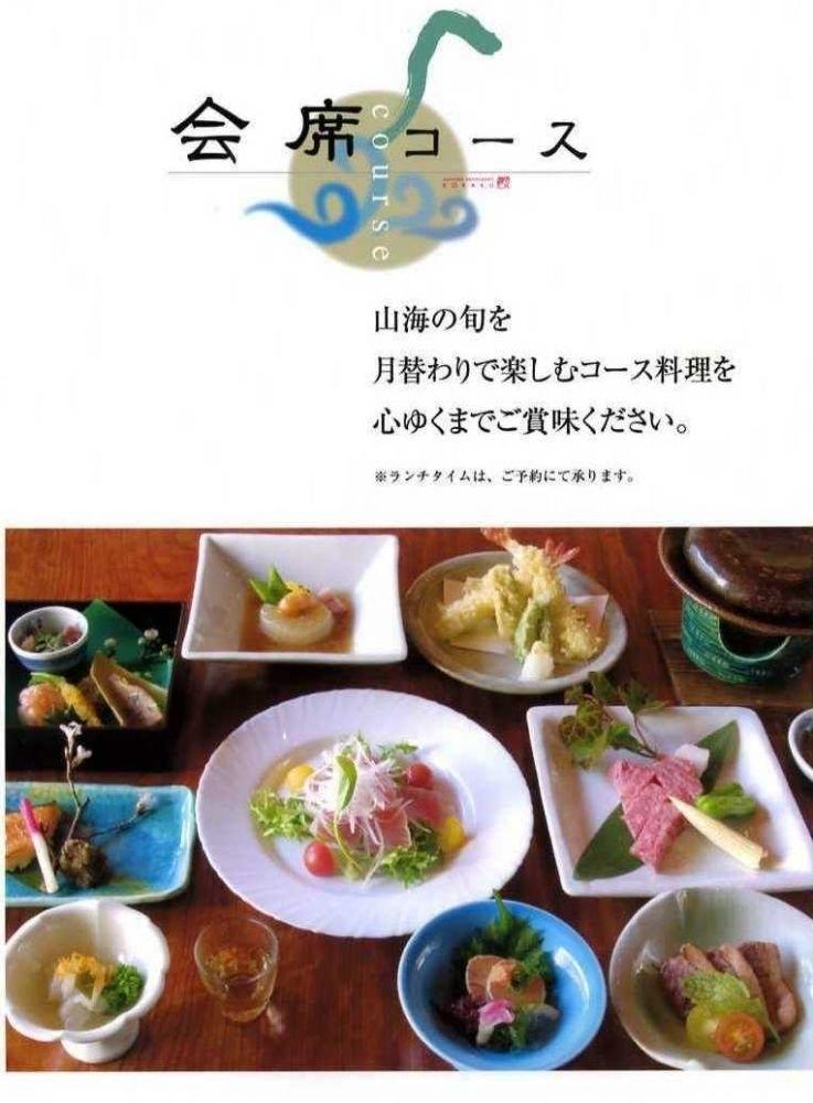 4月のコース料理のお献立 ~歓迎会等でご利用下さいませ~