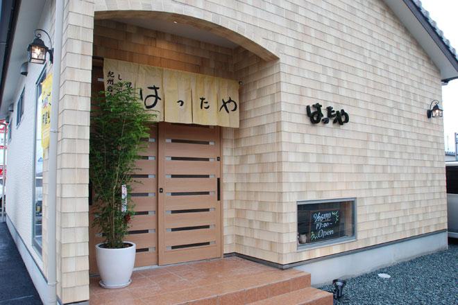9月26日 新店舗オープン