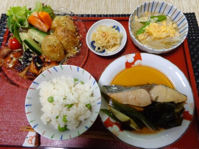 ☆2020年5月のお食事会の日程☆