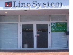 有限会社ラインシステム