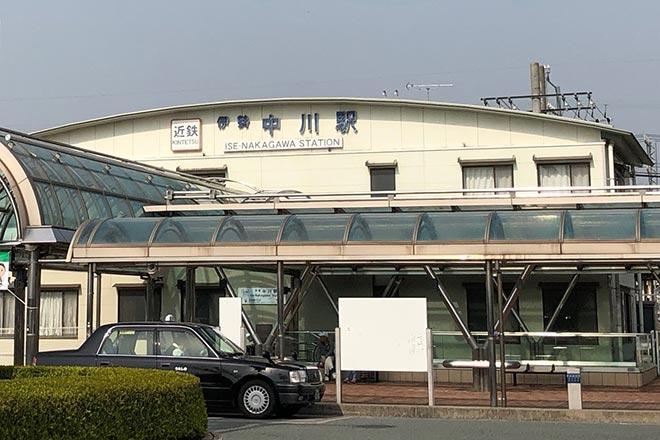 伊勢中川駅から鮨田までのアクセス(歩いて約13分)