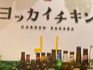 ガーデン酒場ヨッカイチキン