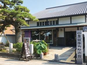 一身田寺内町の館